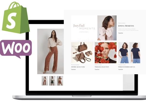loyalty rewards program on Shopify and WooCommerce